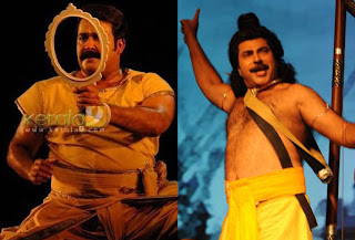 Mammootty and Mohanlal in Randamoozham