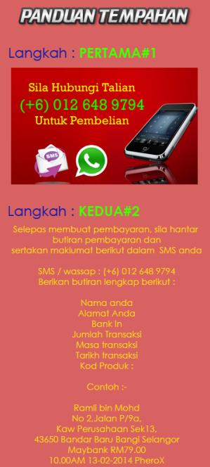 Pembelian @ Tempahan