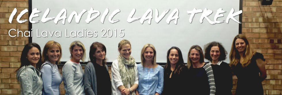 Welcome to the Chai Lava Ladies Blog Page