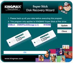 Super Stick Recovery Tool V1.0.2.19
