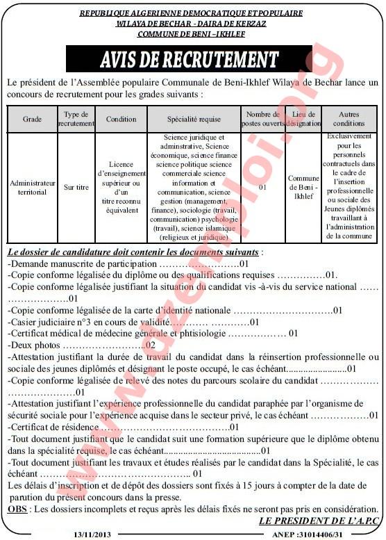 إعلان مسابقة توظيف في بلدية بني يخلف دائرة كرزاز ولاية بشار نوفمبر 2013 bechar+2.JPG
