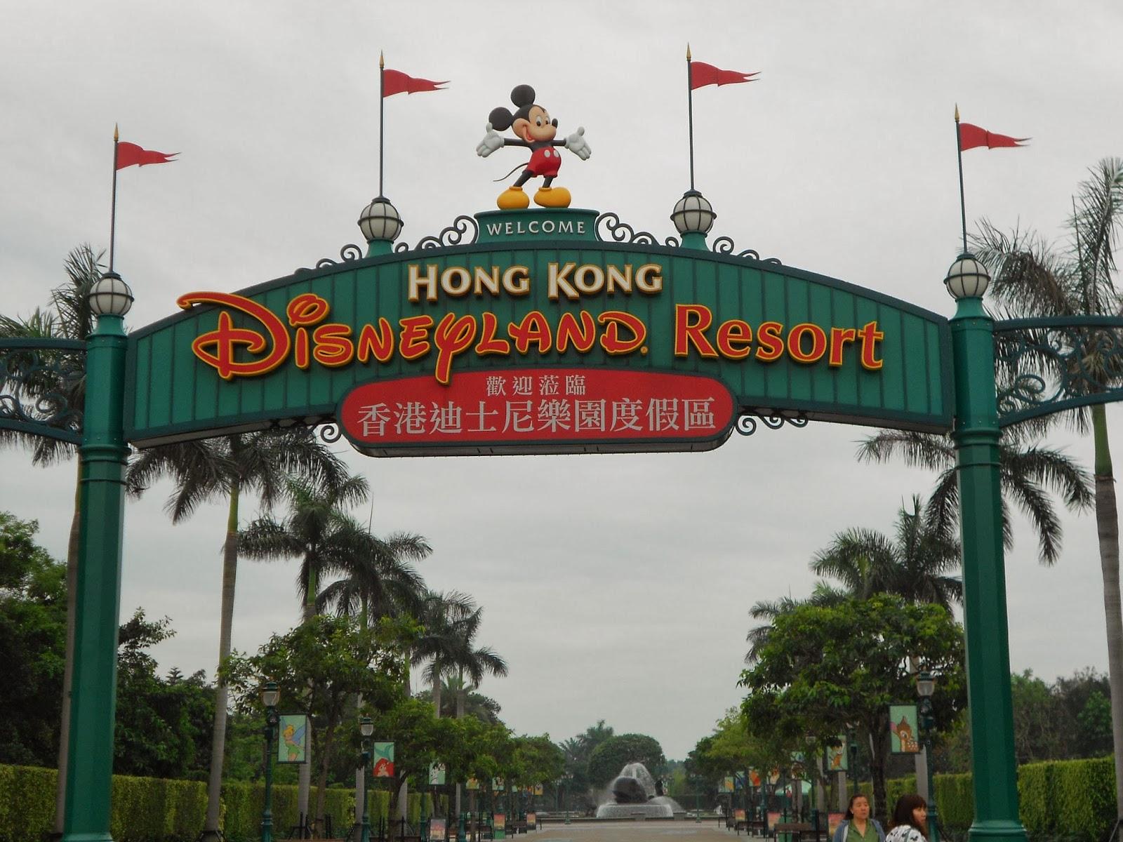 Hong kong music