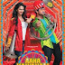 Aaha Kalyanam Tamil & Telugu Movie Review