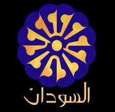 تردد تلفزيون قناة السودان الفضائية الجديد