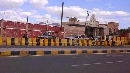 نص بيان اللجنه الأمنيه والعسكريه حول التصعيد الخطير للحوثيين