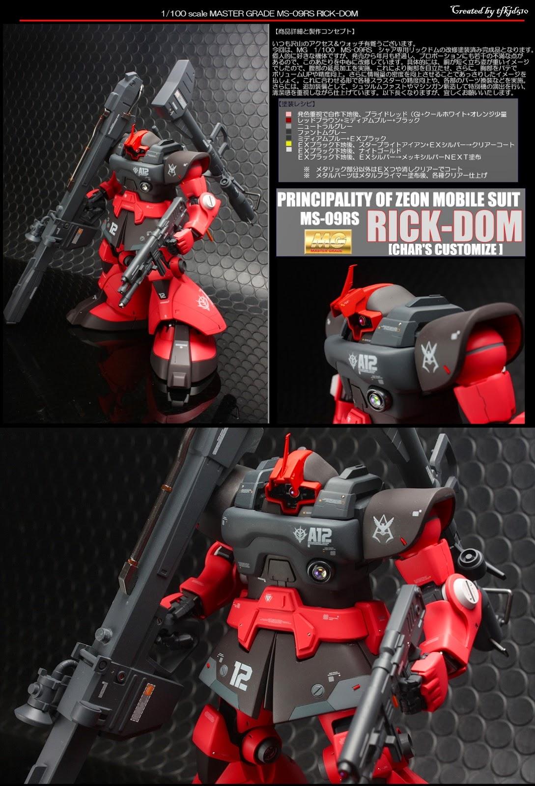 custom build  mg 1  100 ms-09rs char u0026 39 s rick dom