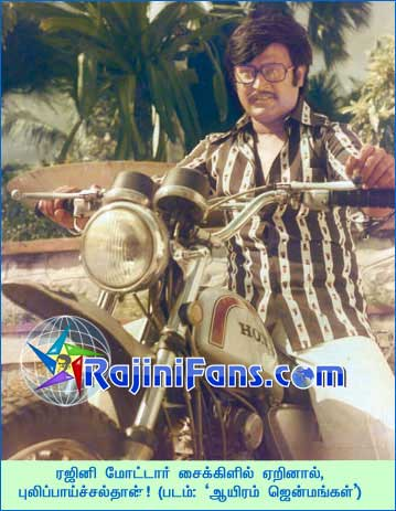 Rajinikanth Pictures 7