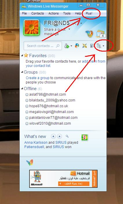 how to sign in multiple msn messenger accounts atif980