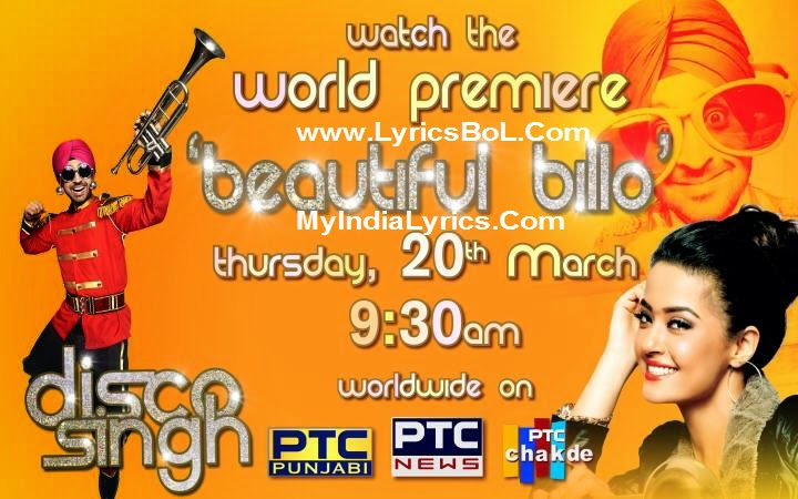 Beautiful Billo Disco Singh | Diljit Dosanjh