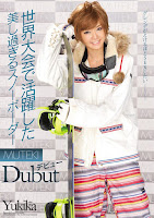 TEK-070 世界大会で活躍した美し過ぎるスノーボーダー MUTEKIデビュー! (ブルーレイディスク)