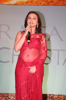 Rani Mukherjee hot image