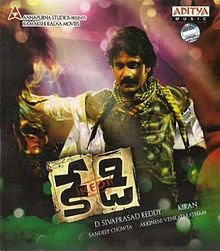 Gambler No. 1 2010 Hindi Movie Watch Online