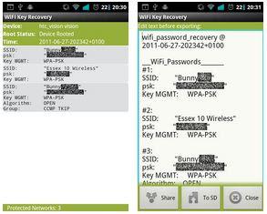 Aplicación para recuperar contraseñas de WiFi
