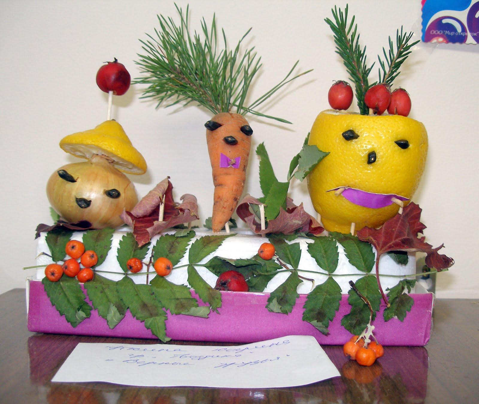 Поделка из арбуза своими руками для детского сада фото