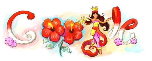 Logo google doodle 17 agustus tahun 2010