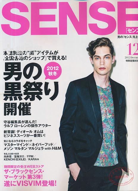 SENSE (センス) December 2012年12月号 japanese mens magazine scans
