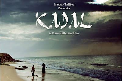 Chithirai Nela Lyrics From Kadal