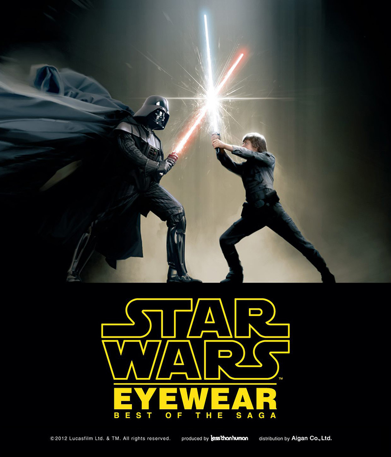 Star Wars Eyewear Collection You\'ve Been Looking For
