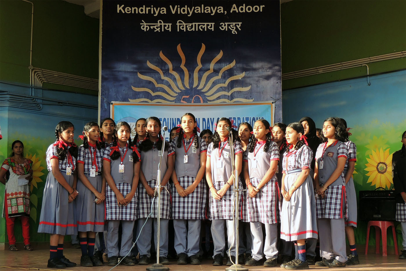 kendriya vidyalaya adoor shift i About kendriya vidyalaya, adoor, kerala: sanction for the school came on 18-06-1993 the school office opened on 09-08-1993 with 1 principal,1 teacher,1 l d c and 1 groupd.