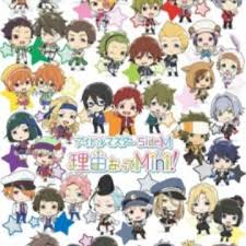 The iDOLM@STER SideM: Wake Atte Mini! 7  online