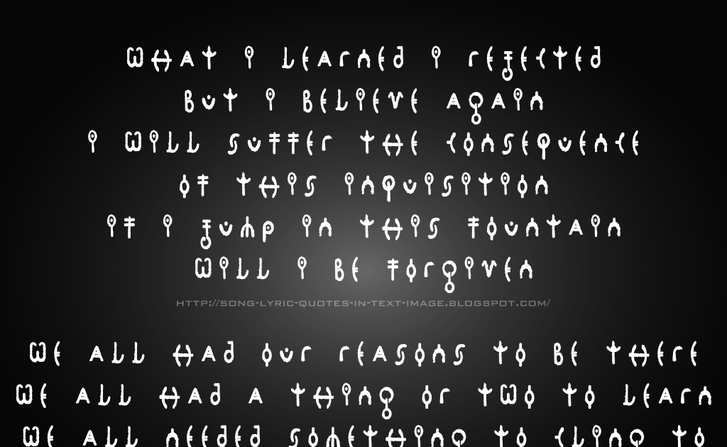 Song Lyric Quotes In Text Image: Forgiven - Alanis Morissette Song ...