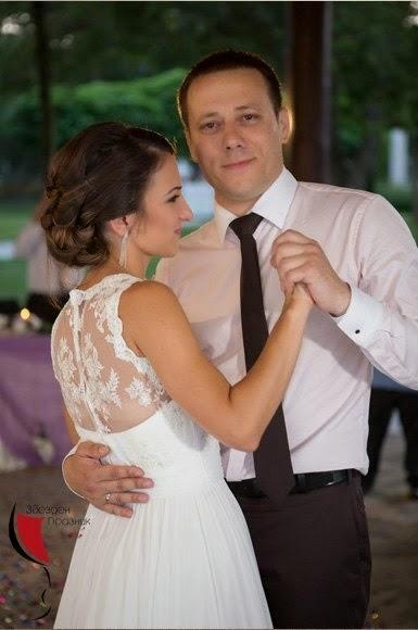 сватбен танц