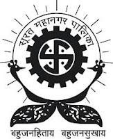 www.suratmunicipal.gov.in Surat Municipal Corporation