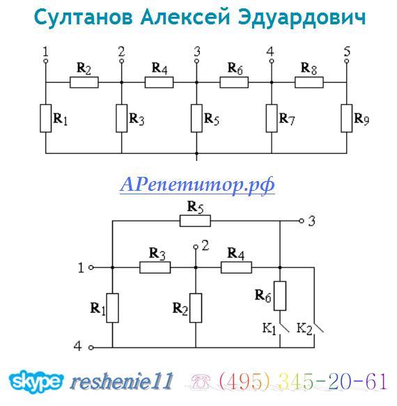 Электрические схемы, графики