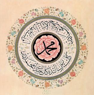 Rasool Allaah Ki Shaan- Lecture - Allamaah Kaukab Noorani Okarvi-
