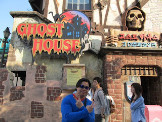 Seoul Lotte World Ghost House