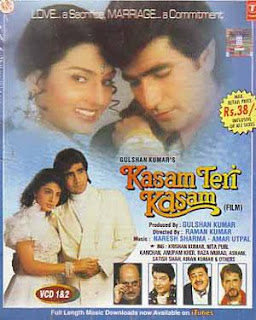Kasam Teri Kasam (1993) - Hindi Movie