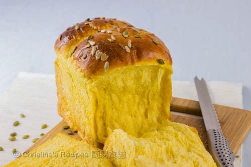 Pumpkin Loaf03