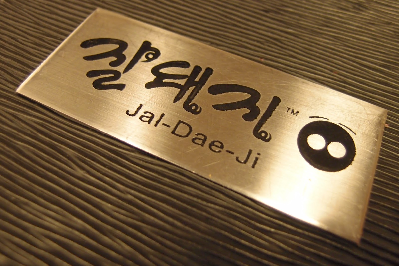 Korean BBQ Authentic Korean food with cosy ambience