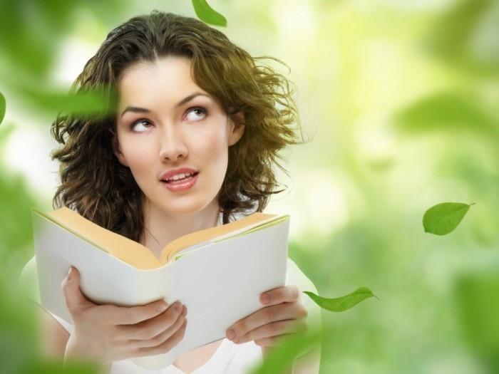 Радимо прочитати