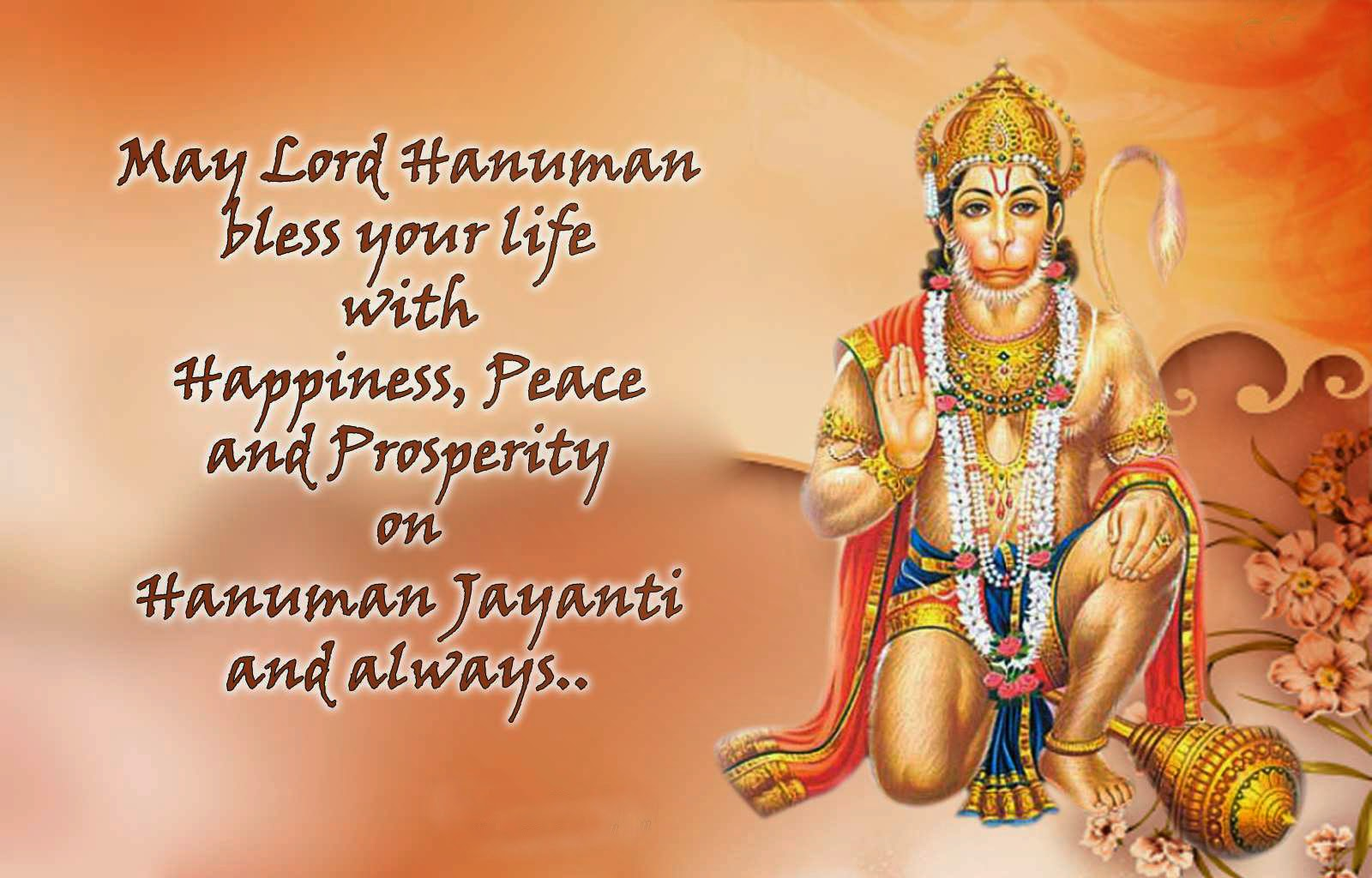 Hanuman Jayanti Wishes Quotes Sms HD Images
