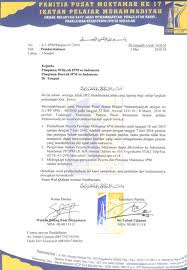 contoh surat pemberitahuan kegiatan dan undangan genuardis portal