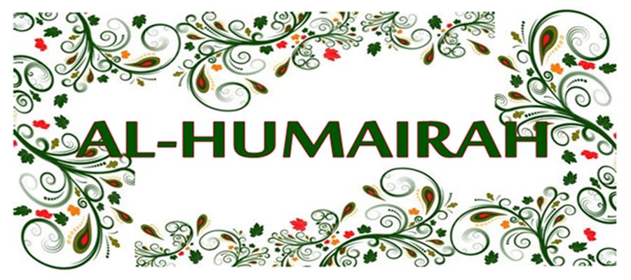 Al-Humairah