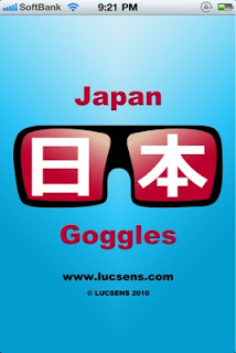 Japan Goggles takes the pain out of understanding Japanese [Video]