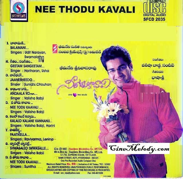 Nee Thodu Kavali 2002