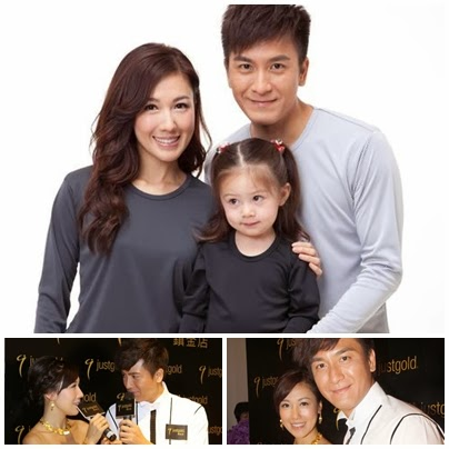 Kenneth Ma and Selena Li