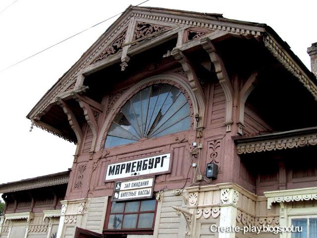 деревянный вокзал