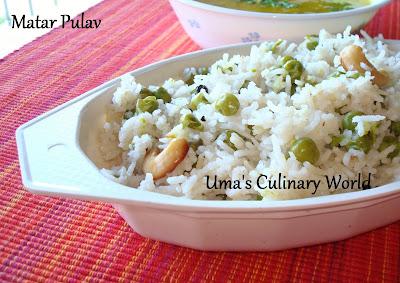 Matar or Green Peas Pulav