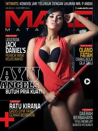 Majalah MALE Mata Lelaki Edisi 101 Cover Model Ayu Angels | MALE Mata Lelaki 99 Indonesia | Cover MALE 101 Ayu Angels | www.insight-zone.com
