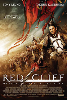 Acantilado Rojo (2009) Online