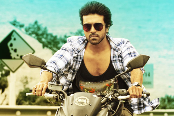 Ram Charan New Film First Look Released