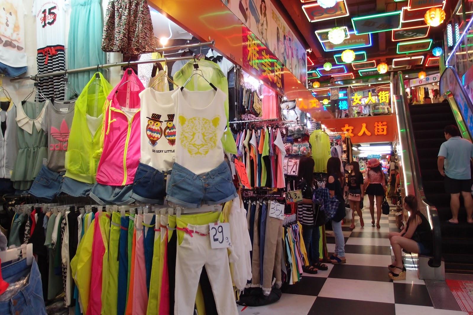 Palimpsest: Shopping in Guangzhou 2013