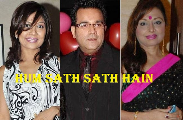 """Hum Saath Saath Hain"" &tv Upcoming Show Starcast 