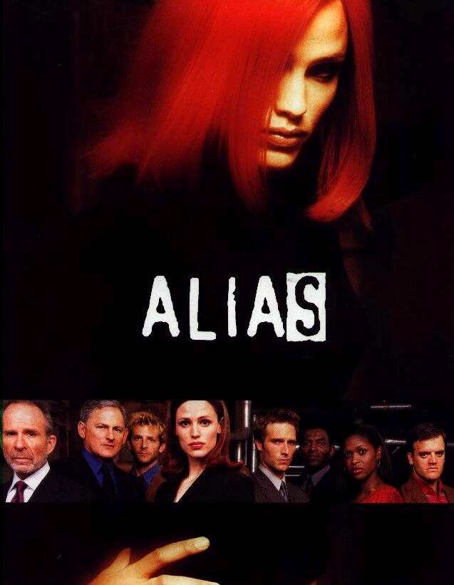 alias poster gallery5
