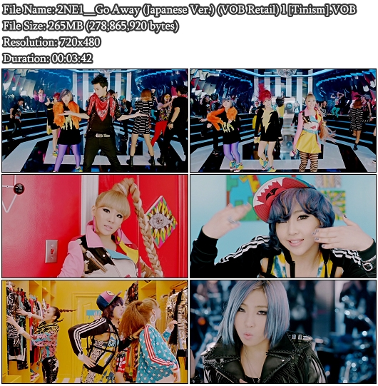 [VOB Retail] 2NE1 - Go Away (Japanese Ver.)