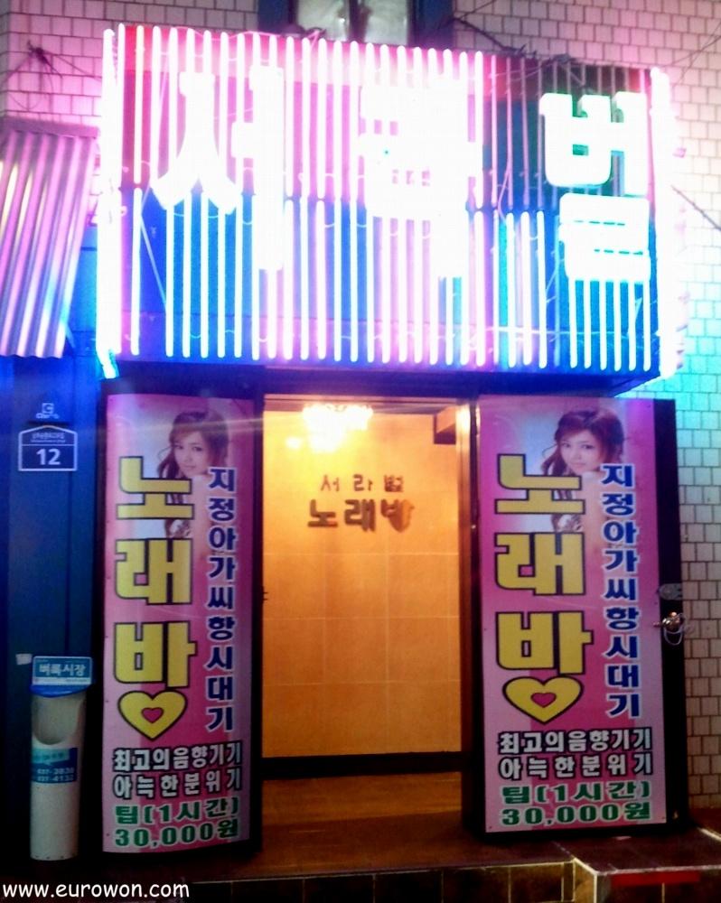 Noraebang de chicas en Seúl